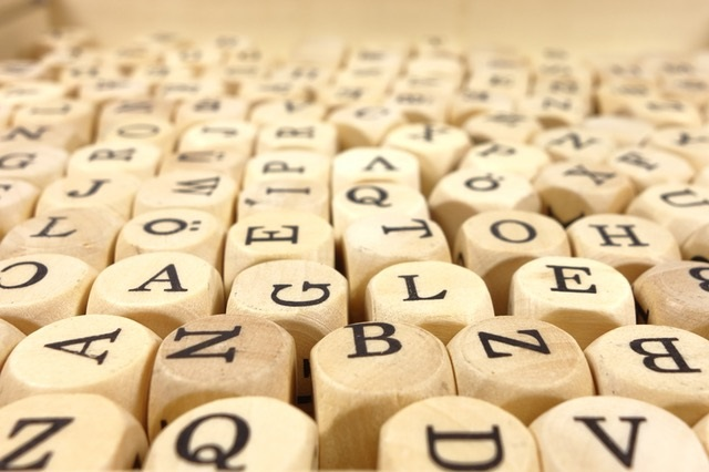 ingilizce-alfabe